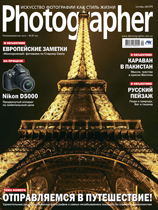 Cover_Ph_09_2009.indd